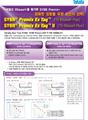TB Green Premix Ex Taq (Tli RNaseH Plus), TB Green Premix Ex Taq II (Tli RNaseH Plus)